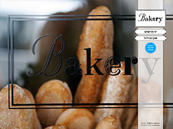 The Bakery | Excellent Baked Goods, Pastries, & More in Tel Aviv